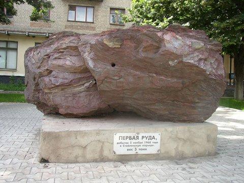 375-метровом карьере стойленского горно-обогатительного комбината в белгородской области